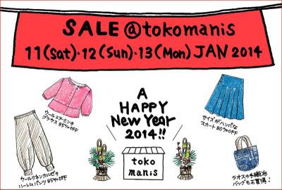 Sale2014